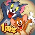 猫和老鼠下载游戏正版