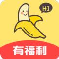 大伊香蕉在线精品视频7599