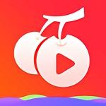 樱桃直播iOS版下载-樱桃直播app最新版官网下载安装安卓版v1.6.0