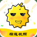榴莲视频App污