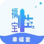 幸福宝app官网入口