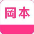冈本视频app官网安卓下载v1.0-冈本视频下载2020安卓最新版