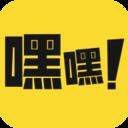 嘿嘿连载安卓版app下载-嘿嘿连载官方最新破解版2021下载