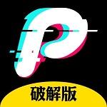 泡芙视频app安卓官网