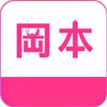 冈本视频app污版下载安装