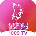蝴蝶影视官网最新版