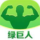 绿巨人黑科技破解版app