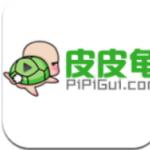 皮皮龟官网最新电影