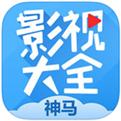 神马最新午夜限制片