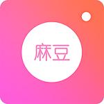 麻豆传媒破解版app免费版