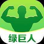 绿巨人app免费破解无限观看