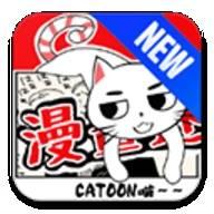 漫画迷官网版合集