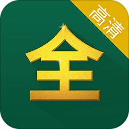日韩影院在线播放app