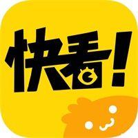 快看漫画手机看漫画的app