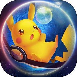 口袋妖怪日月果盘游戏 v1.8.0 安卓版