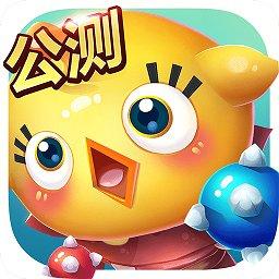 怪兽大作战无限锤辅助苹果版 v1.8.5 iphone版