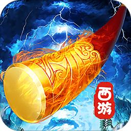 泡椒大圣西游手游 v1.0 官网安卓版