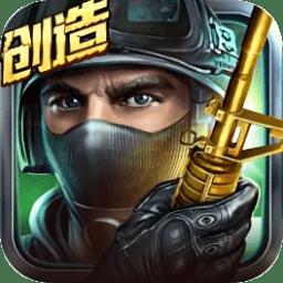 英雄互娱全民枪战 v3.12.1 安卓版