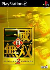 真三国无双2游戏中文单机版 汉化硬盘版