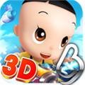 大头儿子之雷霆战机3D v1.0 安卓最新版