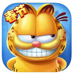 我的加菲猫汉化版