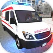 救护车应急模拟器2021  v1.1