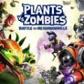 植物大战僵尸3D版
