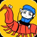皮皮虾传奇金币不减反增版
