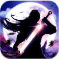 刀剑物语雾月双刃  v1.0.0