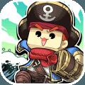 小小航海士变态修改版