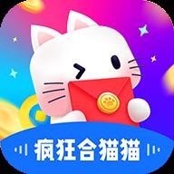 疯狂合猫猫分红版  v1.0.2