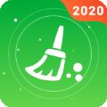 诺联爱清理  v2.0.2