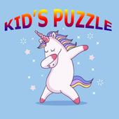 卡通儿童动物拼图  v12