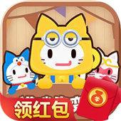 猫咪变变变红包版  v1.0
