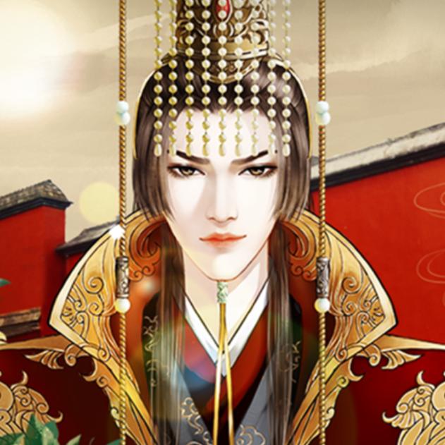 皇帝养成之第一纨绔破解版  v3.1