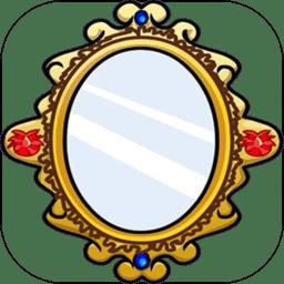镜子魔术安卓最新版