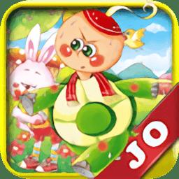 龟兔赛跑卡通版