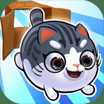猫小盒2最新版