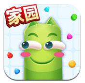 蛇蛇争霸中文版