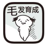 毛发育成汉化版