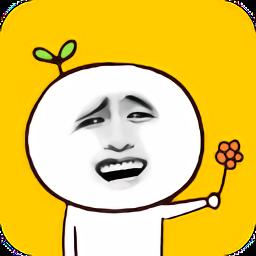 DIY金馆长表情包 v2.0.3 安卓版