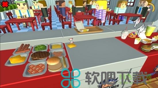 烹饪餐厅大厨手机版