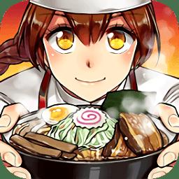 拉面餐厅游戏中文版 v1.0.0 安卓版