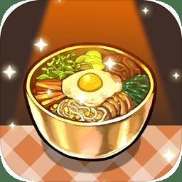 流浪餐厅厨神 v1.0.12 安卓版