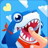 鲨鱼咬咬咬 v1.0.0 安卓版