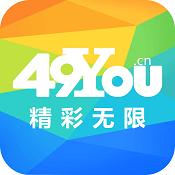 49游戏盒子官网 v4.0.1 安卓版