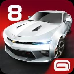 狂野飙车8极速凌云游戏 v2.4.0n 官网安卓版
