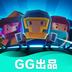 元气骑士gg助手盒子 v1.2.4630 安卓无root最新版