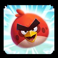 愤怒的小鸟2破解最新版