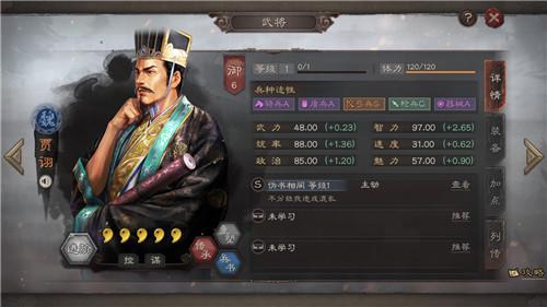 三国志战略版S3新武将盘点 S3赛季加了哪些武将